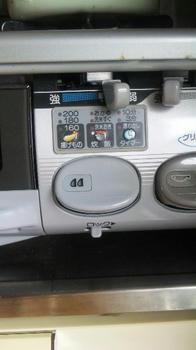 60fc5d84.jpg