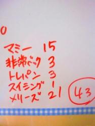 f1438ea6.jpg