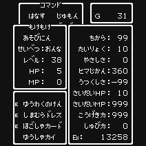 dq_status_67729.jpg