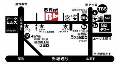 赤坂B-flatの地図
