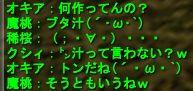 tonjiru.jpg
