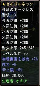 4f83fa3f.jpeg
