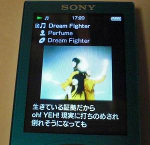 NW-S645歌詞ピタ