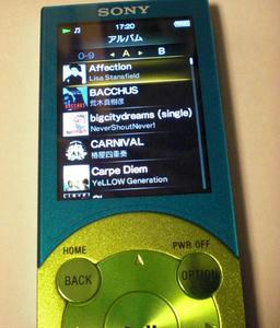 NW-S645メニュー