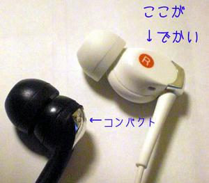 NW-S645ヘッドフォン