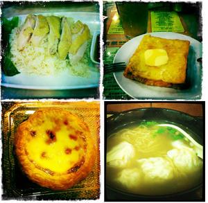 香港食べ物