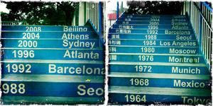 オリンピック階段