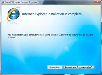 IE8インストール完了