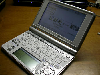 XD-SP4800