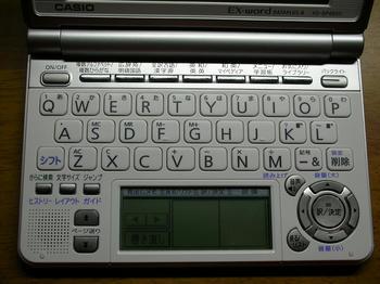キーボード(?)