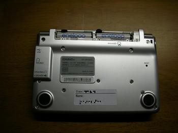 裏側、microSDとか・・・