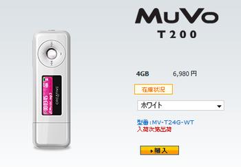MV-T24G-WT