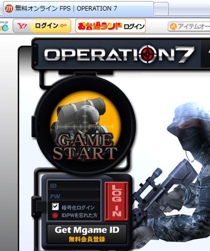 ブラウザから起動するオンラインゲーム