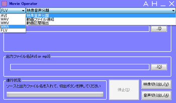 Movie Operator 簡素で使いやすいインターフェイス