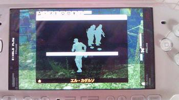 NVGを装備すると、地雷がはっきり見える