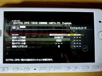 【EXTRA OPS:083】対戦車戦:MBTk-70 Custom。5分17秒でSランククリア。