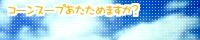 bana_nago.jpg