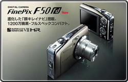 FinePixF50fd_top.jpg