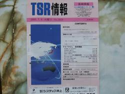 DSCF0838.jpg