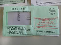 DSCF1755.jpg