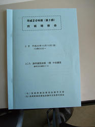 DSCF2051.jpg