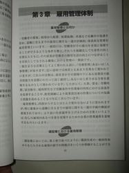 DSCF2130.jpg