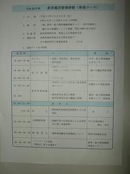 DSCF2132.jpg