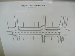 DSCF3455.jpg