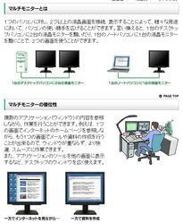 PRI_20090731102518.jpg
