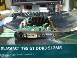 DSCF3865.jpg