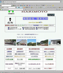 PRI_20090724155422.jpg
