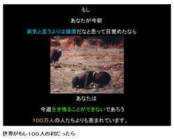 PRI_20090827000255.jpg