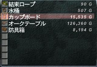 0912_05.jpg