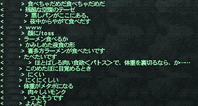091121_03.jpg