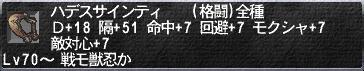 100211_02.jpg