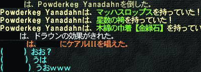100211_05.jpg