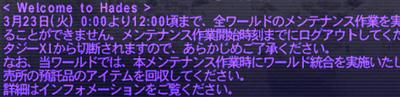 100322_00.jpg