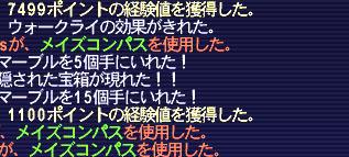 040506_05.jpg