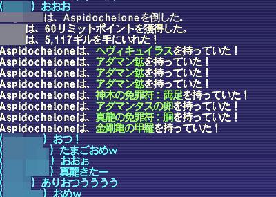 20110415_05.jpg