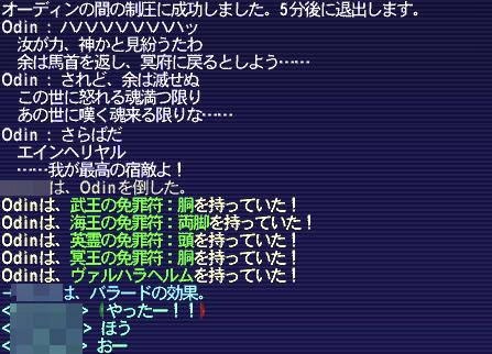 20110825_05.jpg