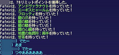 110913_03.jpg
