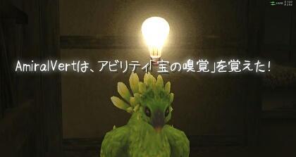 FF3_5_1.jpg