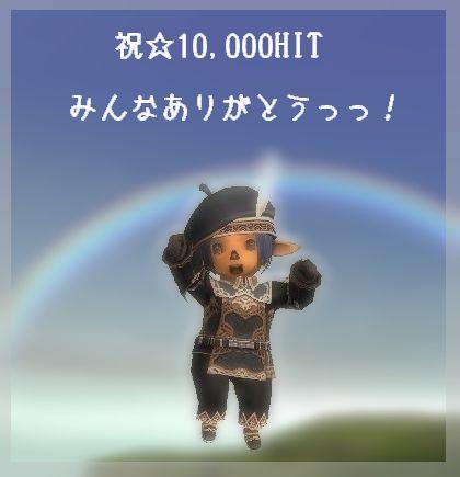 20051012145119.jpg