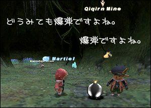 20060421110443.jpg