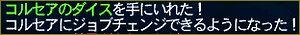 20060422145455.jpg