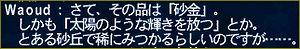 20060422152012.jpg