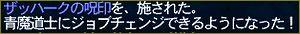 20060422152041.jpg