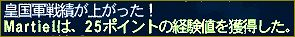 20060428174704.jpg