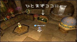 20060523113348.jpg