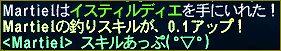 20060602103352.jpg